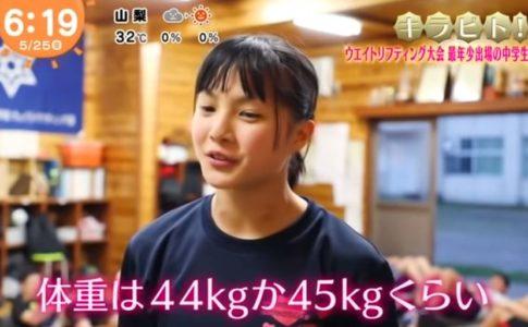 川崎菜々紗(ウエイトリフティング)が可愛い!成績とプロフと美人母も見よ!