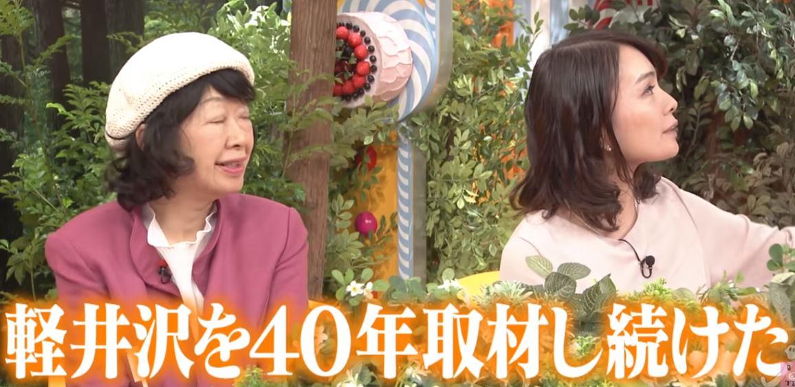 広川美愛(みまな)のwikiプロフ!軽井沢の女帝広川小夜子の娘