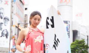 松田詩野(サーフィン)が可愛い!wiki(年齢身長)と画像・動画まとめ