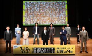 半沢直樹2原作「ロスジェネの逆襲」の登場人物・あらすじ・ネタバレ!(第一・二・三章)