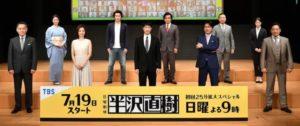【ロスジェネの逆襲】あらすじ・ネタバレ・登場人物(半沢直樹2原作)