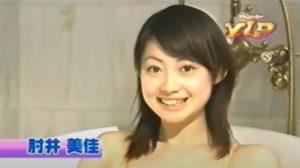 肘井美佳のスイムスーツを動画と画像で一挙公開!19歳アイドルが見れる!