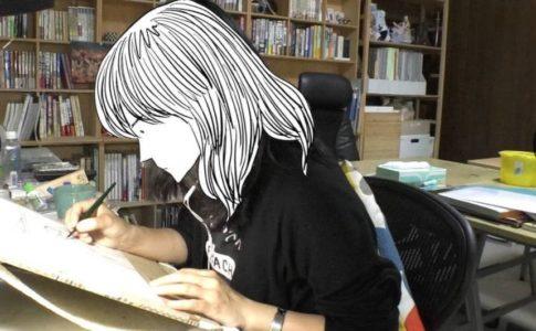 岩本ナオ(マロニエ漫画家)