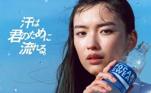 茅島みずき:ポカリスエットCM抜擢の経緯!中学高校などプロフィールまとめ!