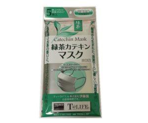 緑茶カテキンマスクの特長や効能、買う方法について解説!