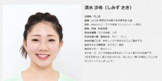 【清水沙希】NHK体操女子プロフと画像! 完璧なインドア派のラジオ体操動画はコチラ!