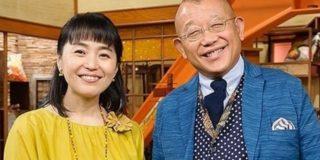 小野文恵(アナ)の初婚の元夫と再婚の旦那は誰?